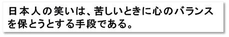 nitobe5
