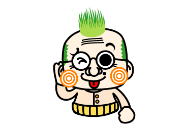 シバ芝生⑤-2