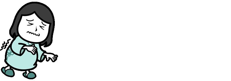 ninpu11フラフラ