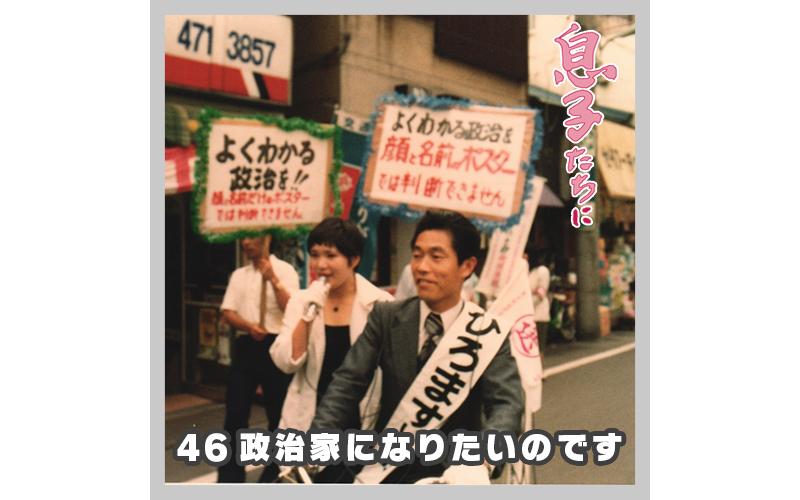 musuko46