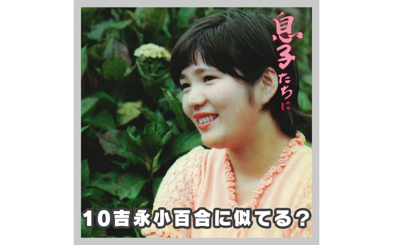 musuko10