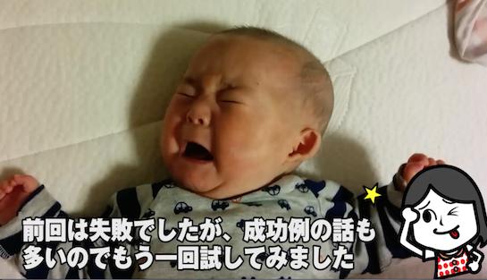 1泣いている赤ちゃんをティッシュペーパーで寝かしつける