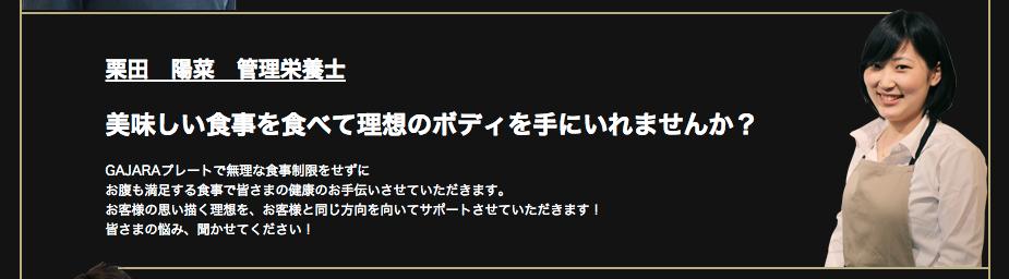スクリーンショット 2015-08-09 18.06.54