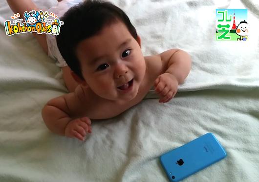 赤ちゃん,携帯,iPhone,ずりばい,はいはい,ハイハイ
