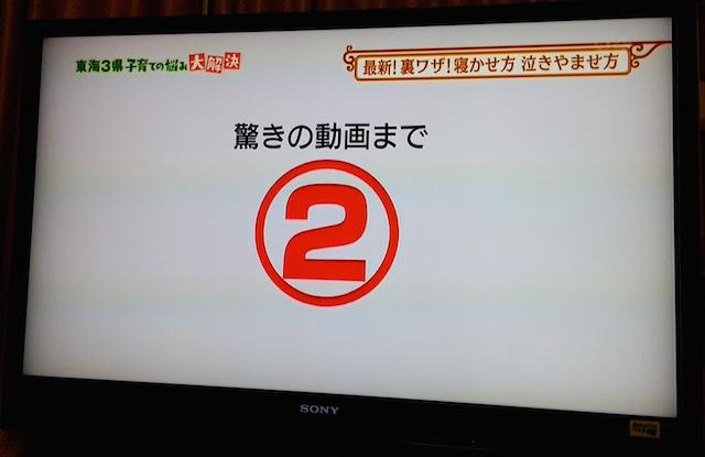 ティッシュ,泣き止ませ方,クレママ,中京テレビ