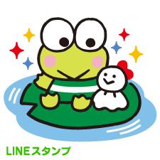 line_stamp_1008