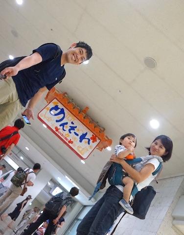 hikouki03