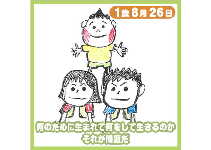 コレ芝雛形4