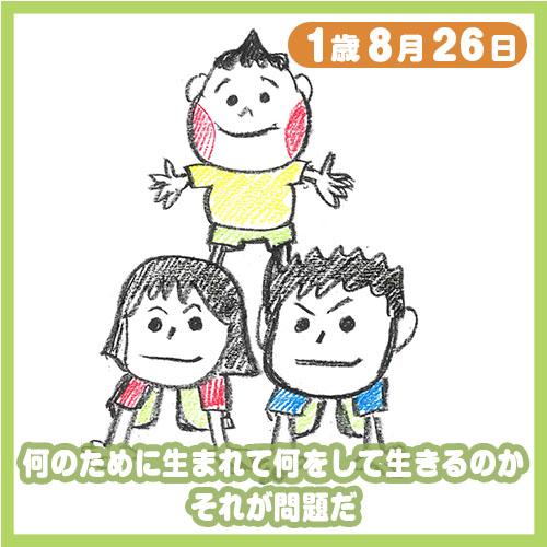 コレ芝tile3