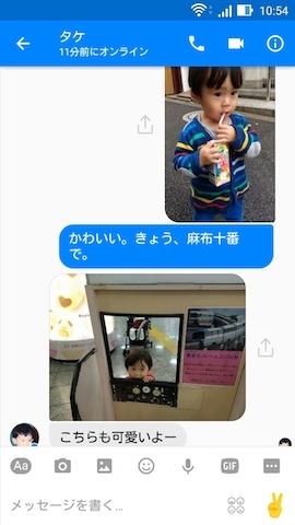 screenshot_2016-11-01-10-54-15