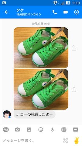 screenshot_2016-11-01-11-01-01