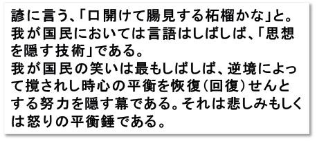 nitobe4