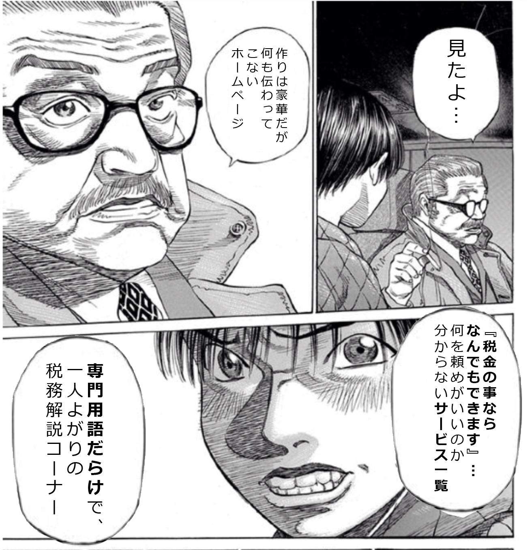 03のコピー