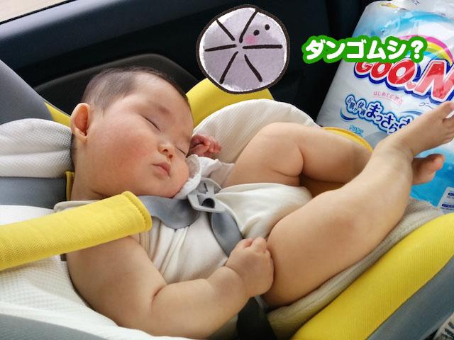 赤ちゃんチャイルドシート車ベビーカー2