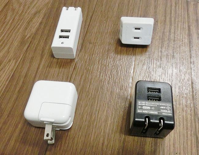 04充電器