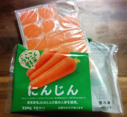 うらごし野菜にんじん生協