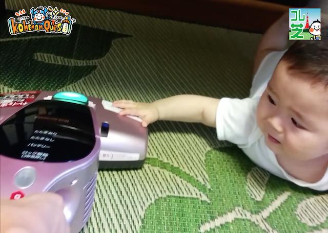 7ヶ月赤ちゃん掃除機2