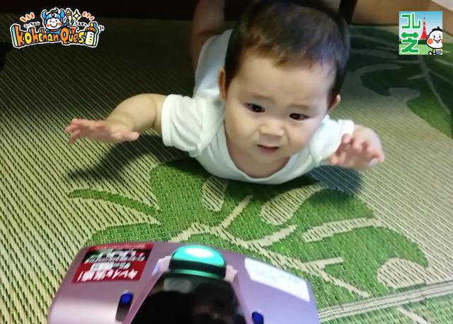 7ヶ月赤ちゃん掃除機3
