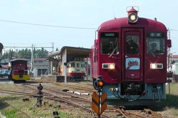 くりでん,栗原田園鉄道