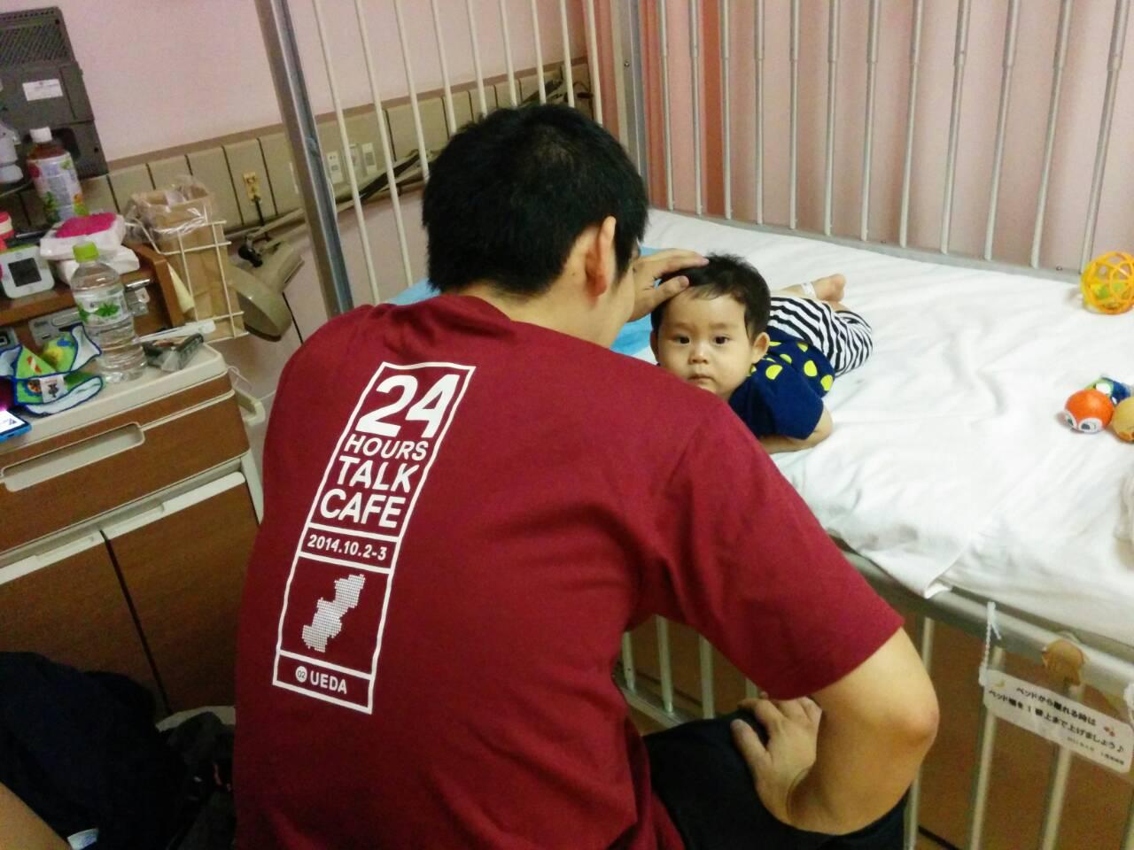 10ヶ月赤ちゃんRSウイルス入院ベッド24時間付き添い