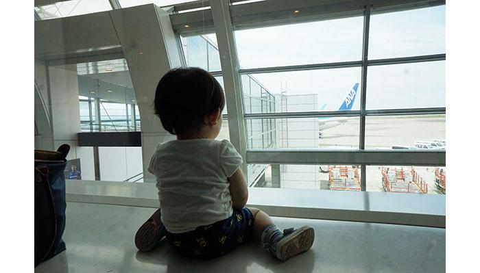 koh airport