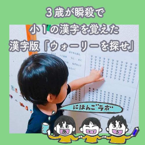 コミュニケーション を とる 漢字